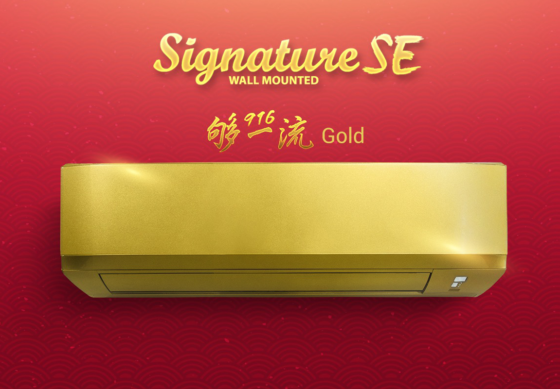 Air Conditioner Malaysia Golden SE