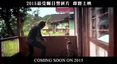 Acson 好冷爽 Ads 2015 (Full Version-Mandarin)